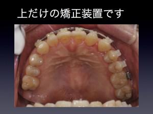 nagagatomoo.003